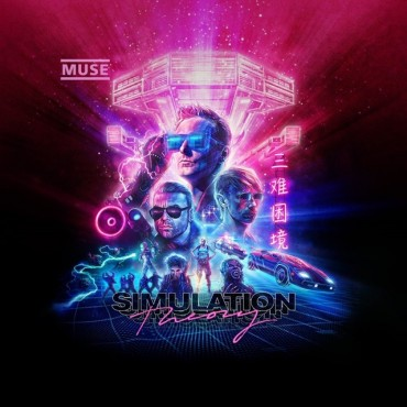 "Muse "" Simulation theory """