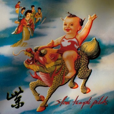 "Stone Temple Pilots "" Purple """