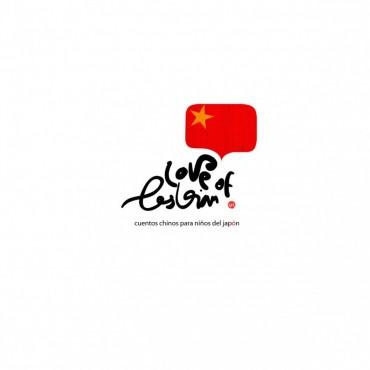 """Love of Lesbian """" Cuentos chinos para niños del Japón """""""